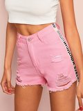 Ripped Raw Hem Tape Side Denim Shorts