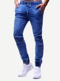 Men Drawstring Waist Solid Jeans