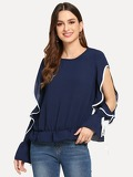 Contrast Binding Open Sleeve Top