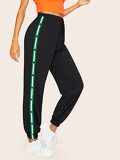 Buttoned Striped Tape Side Sweatpants