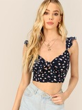 Crop Knot Front Ruffle Trim Floral Tank Top