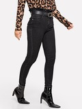 Frilled High Waist Skinny Jeans