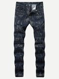 Men Space Dye Shirred Detail Jeans